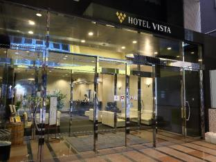 โรงแรมวิสต้า คามาตะ