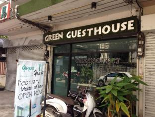 Green Guest Hotel