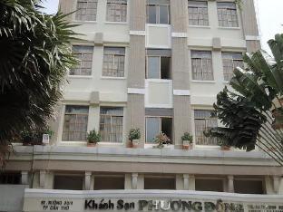 普文東酒店
