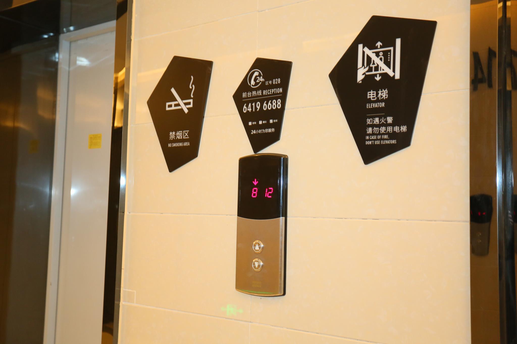 Echarm Hotel Chengdu Pi County Lvdi Binfen Mall Branch