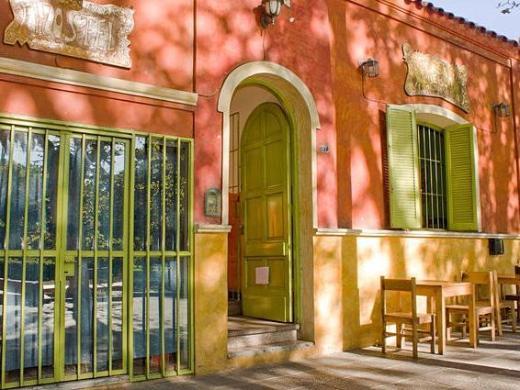 Casa Pueblo Hostel