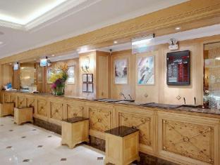 Cosmos Hotel Taipei Taipei - Reception
