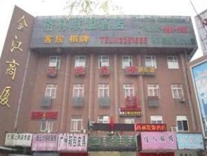 GreenTree Alliance Hefei Nanqi Shangyedasha Hotel