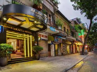 Meracus Hotel 2 Hanoi - Exterior