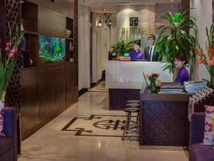 Meracus Hotel 2 Hanoi - Lobby