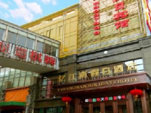 Jiaxing Enjoyland Hotel
