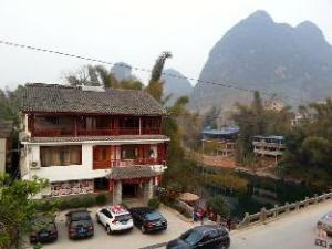 Yangshuo Moonriver Hotel