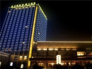 Jinling International Hotel Taizhou