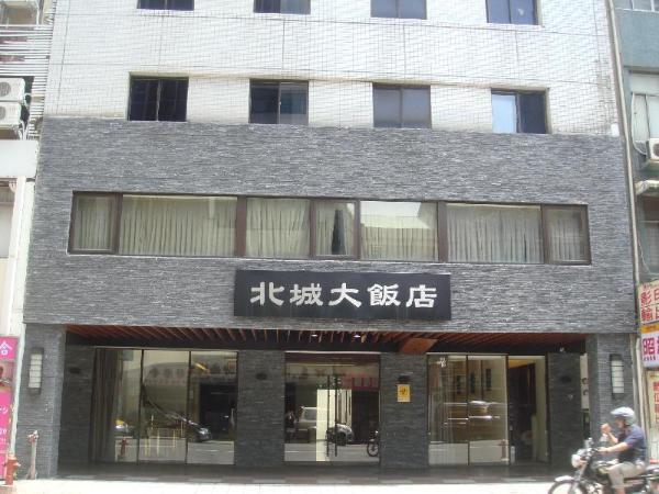 City Hotel Taipei Taipei