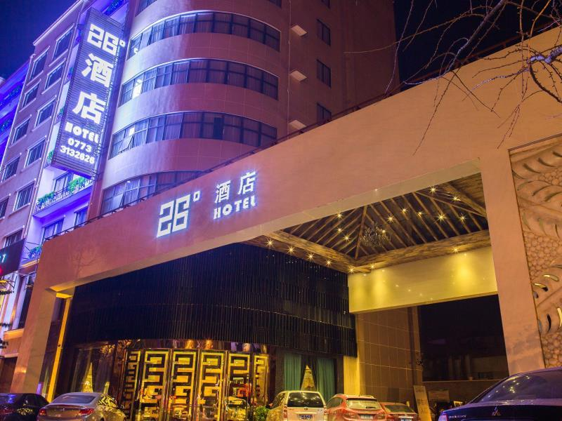 Guilin 26� Hotel