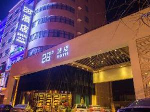 Over Guilin 26° Hotel (Guilin 26° Hotel)