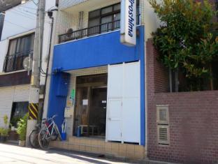 K's House Hiroshima