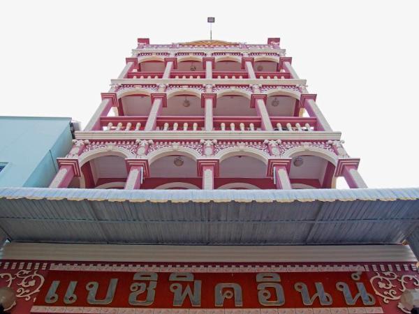 Pacific Inn Phuket