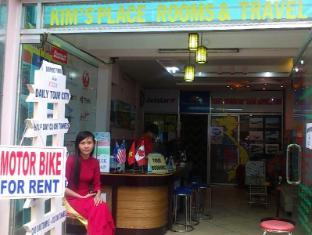 Kim's Place Hostel