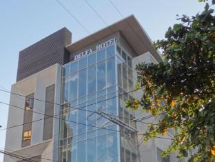아델파 호텔