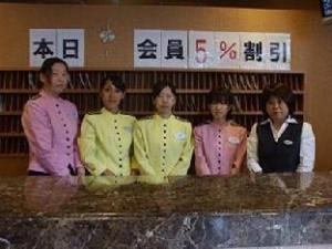 Toyoko Inn JR Yokohama-sen Sagamihara Ekimae