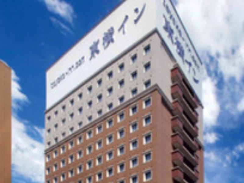 Toyoko Inn JR Yokohama Sen Sagamihara Ekimae