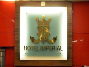 Hotel Imperial Bukit Bintang Kuala Lumpur - Interior