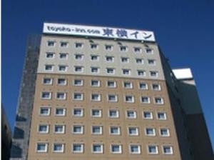 Toyoko Inn Fujisan Mishima-eki
