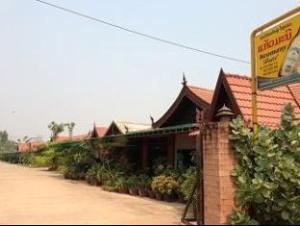 Keomany Hotel