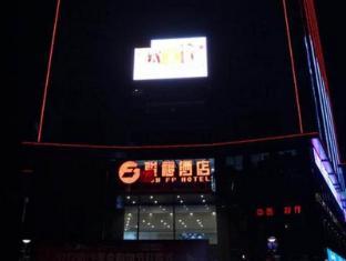 Junfu Hotel