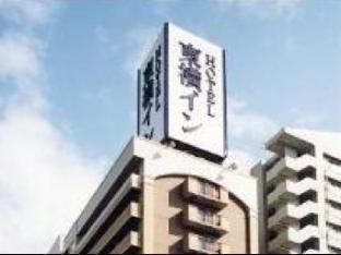 Toyoko Inn Fukushima-eki Higashi-guchi No.1