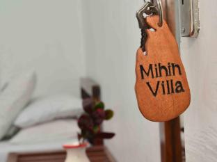 /nl-nl/mihin-villa/hotel/bentota-lk.html?asq=5VS4rPxIcpCoBEKGzfKvtE3U12NCtIguGg1udxEzJ7nKoSXSzqDre7DZrlmrznfMA1S2ZMphj6F1PaYRbYph8ZwRwxc6mmrXcYNM8lsQlbU%3d