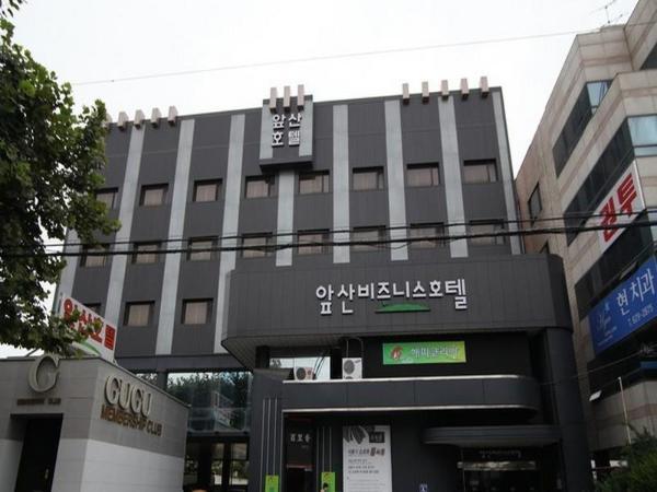 Goodstay Apsan Business Hotel Daegu