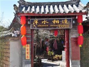 Lijiang Pingshuixiangfeng Inn