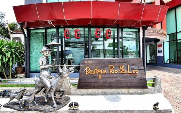 Boutique Poo-Yai Lee @BP Place Bangkok