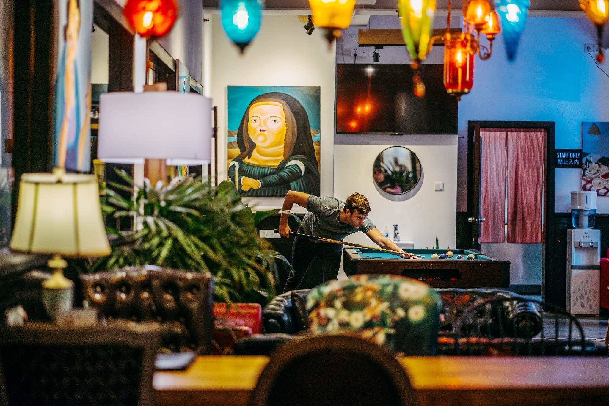 Chengdu Flipflop Lounge Hostel