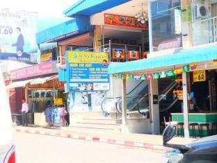 At Sea Residence Pattaya - Entrance
