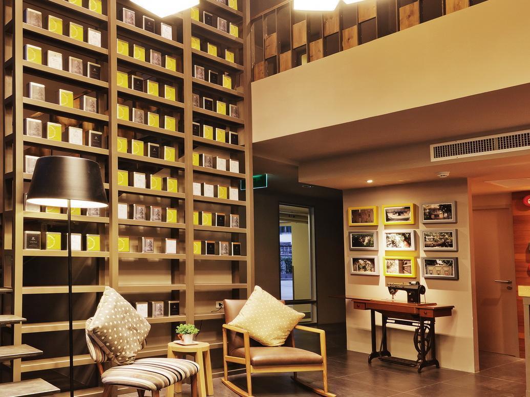 Lemontea Hotel โรงแรมเลมอนที
