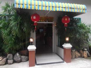 Golden Aye Yeik Mon Hotel