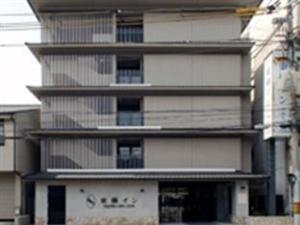 Toyoko Inn Kyoto Gojo-Omiya