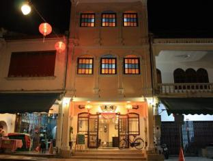 Mingshou Boutique House