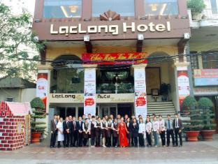 /hr-hr/lac-long-hotel-hai-phong/hotel/haiphong-vn.html?asq=jGXBHFvRg5Z51Emf%2fbXG4w%3d%3d