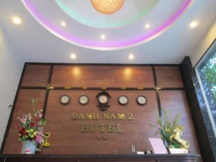 Danh Nam Hotel 2