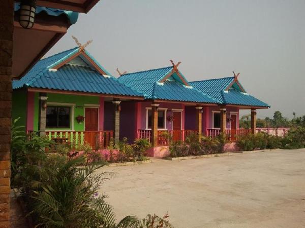 Konngam Resort Mae Sai