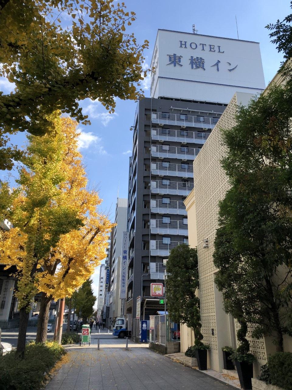 Toyoko Inn Osaka Semba Higashi