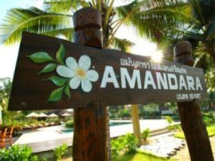 Anandah Beach Resort