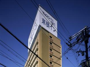 토요쿄 인 오사카 한큐 주소 에키 니쉬구치