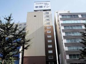 토요코 인 나고야 사카에  (Toyoko Inn Nagoya Sakae)