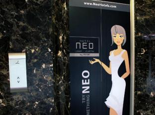 Hotel Neo Kuta Jelantik Бали - Удобства