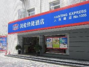 Hanting Hotel Nanning Renmin Road Branch