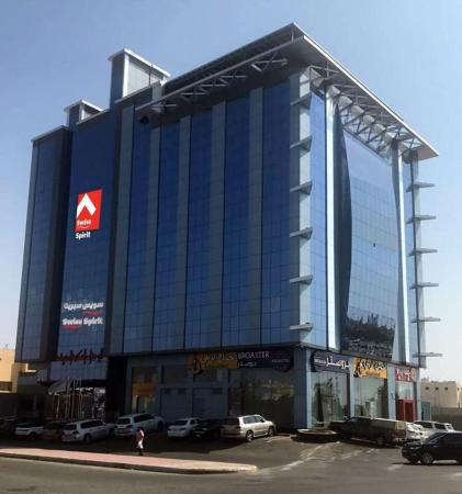 Swiss Spirit Residences Al Joury Jeddah