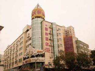 /zhuhai-chunshang-hotel/hotel/zhuhai-cn.html?asq=jGXBHFvRg5Z51Emf%2fbXG4w%3d%3d