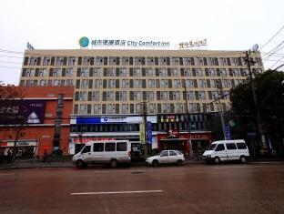 Wuhan Baibuting