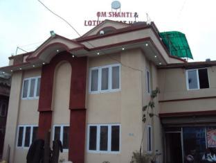 Om Shanti & Lotus Guest House