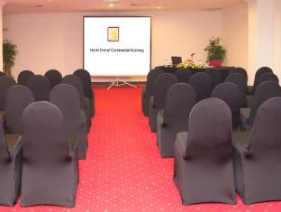 Grand Continental Kuching Hotel Кучинг - Стая за бизнес срещи